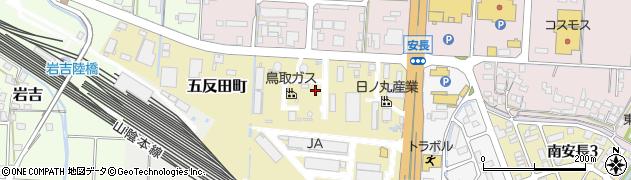 鳥取県鳥取市五反田町周辺の地図
