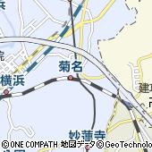 東京急行電鉄株式会社 東横線菊名駅