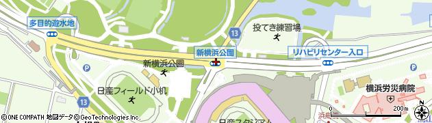 新横浜公園周辺の地図