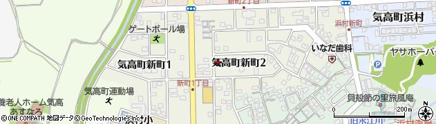 鳥取県鳥取市気高町新町周辺の地図