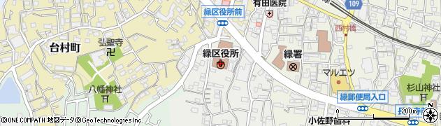 神奈川県横浜市緑区周辺の地図