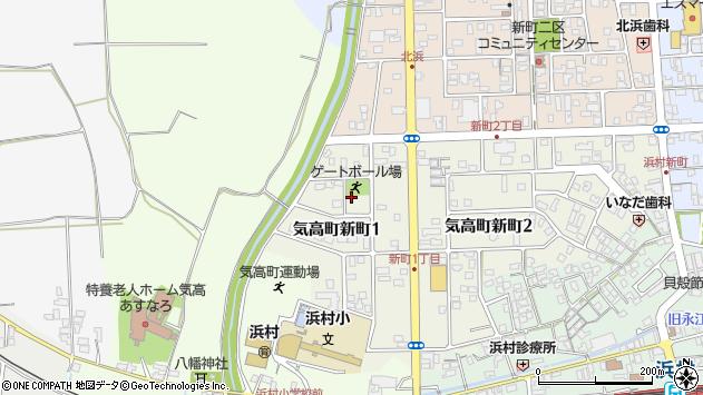〒689-0333 鳥取県鳥取市気高町新町の地図