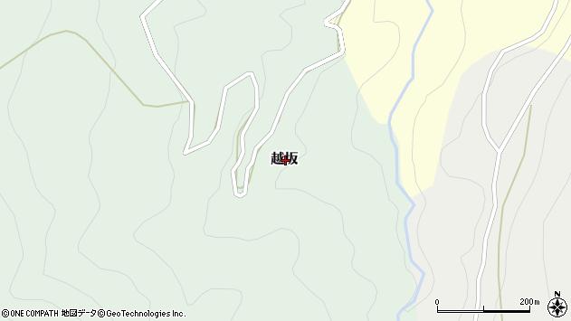 〒669-6946 兵庫県美方郡新温泉町越坂の地図