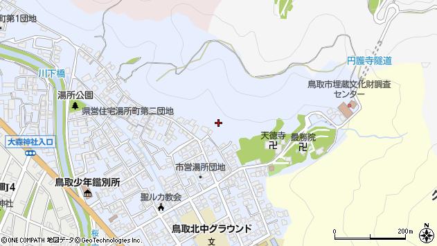 〒680-0007 鳥取県鳥取市湯所町の地図