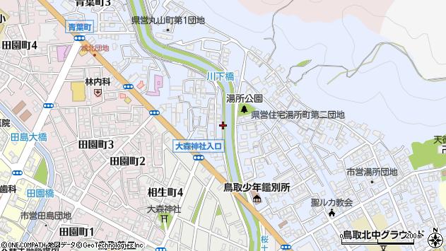 〒680-0802 鳥取県鳥取市青葉町の地図