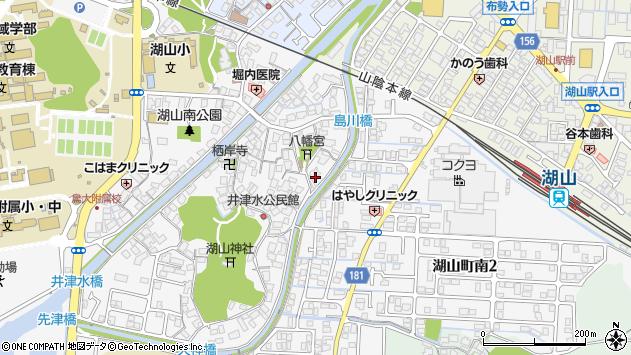 〒680-0945 鳥取県鳥取市湖山町南の地図