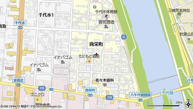 〒680-0912 鳥取県鳥取市商栄町の地図