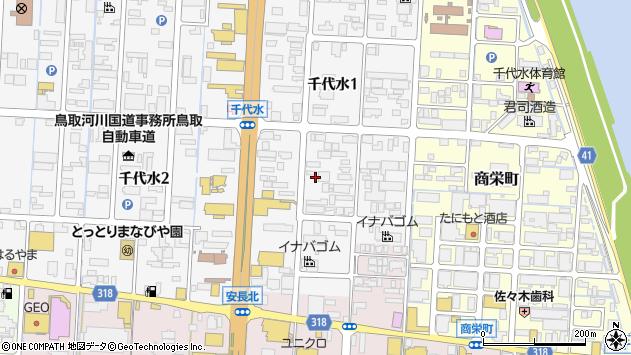 〒680-0911 鳥取県鳥取市千代水の地図