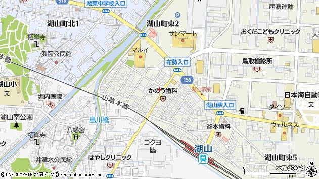 〒680-0942 鳥取県鳥取市湖山町東の地図