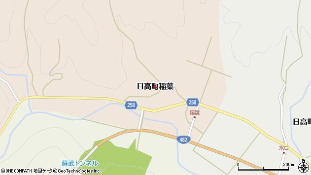 〒669-5375 兵庫県豊岡市日高町稲葉の地図