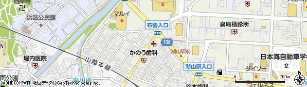 ファミリーマート鳥取湖山店周辺の地図