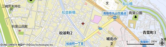鳥取県鳥取市松並町周辺の地図