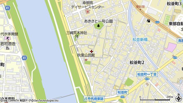 〒680-0902 鳥取県鳥取市秋里の地図