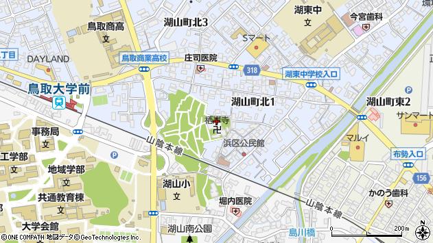 〒680-0941 鳥取県鳥取市湖山町北の地図