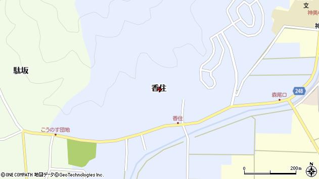 〒668-0862 兵庫県豊岡市香住の地図