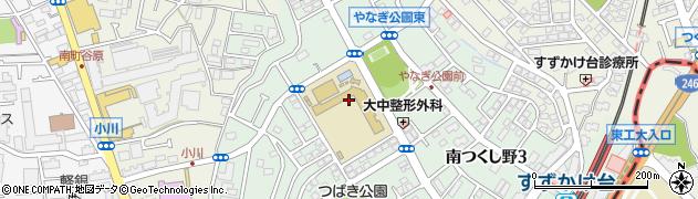 東京都町田市南つくし野周辺の地図