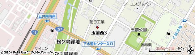 千葉県市原市玉前西3丁目周辺の地図