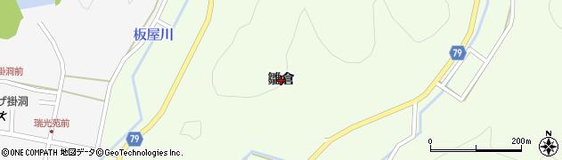 岐阜県岐阜市雛倉周辺の地図
