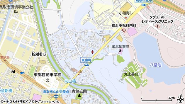 〒680-0006 鳥取県鳥取市丸山町の地図