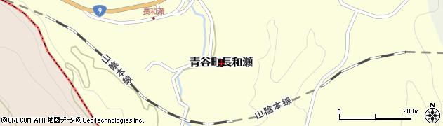 鳥取県鳥取市青谷町長和瀬周辺の地図