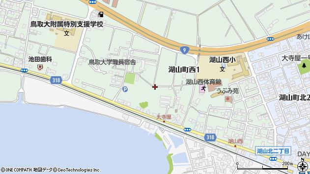〒680-0947 鳥取県鳥取市湖山町西の地図