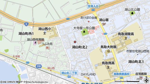 〒680-0946 鳥取県鳥取市湖山町の地図