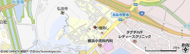 鳥取県鳥取市山城町周辺の地図