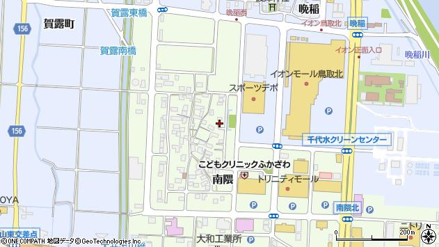 〒680-0903 鳥取県鳥取市南隈の地図