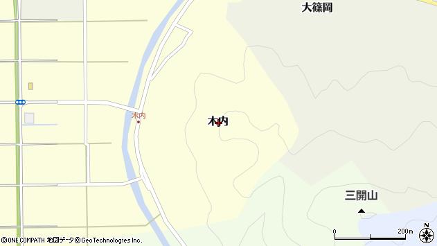 〒668-0864 兵庫県豊岡市木内の地図