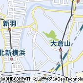神奈川県横浜市港北区大倉山