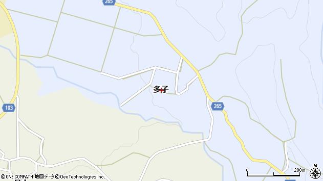 〒669-6811 兵庫県美方郡新温泉町多子の地図