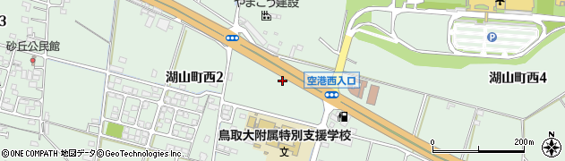 鳥取県鳥取市湖山町西周辺の地図