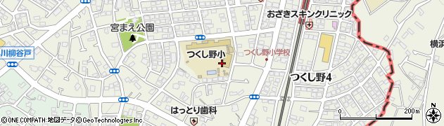 東京都町田市つくし野周辺の地図
