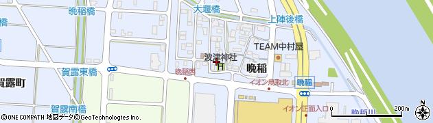 鳥取県鳥取市晩稲周辺の地図