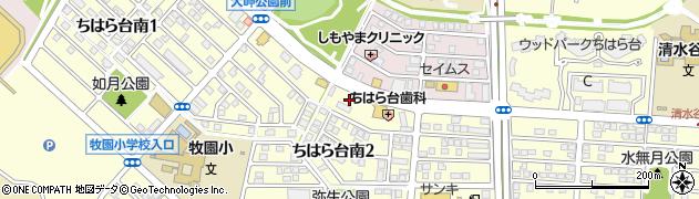 千葉県市原市ちはら台南2丁目周辺の地図