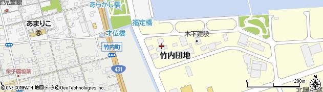 鳥取県境港市竹内団地周辺の地図