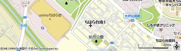千葉県市原市ちはら台南1丁目周辺の地図