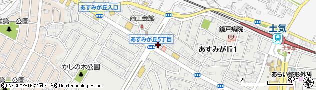 京葉銀行土気支店周辺の地図