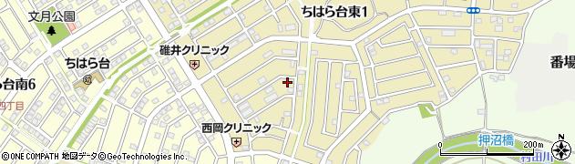 千葉県市原市ちはら台東1丁目周辺の地図