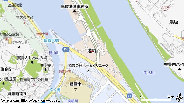 〒680-0906 鳥取県鳥取市港町の地図