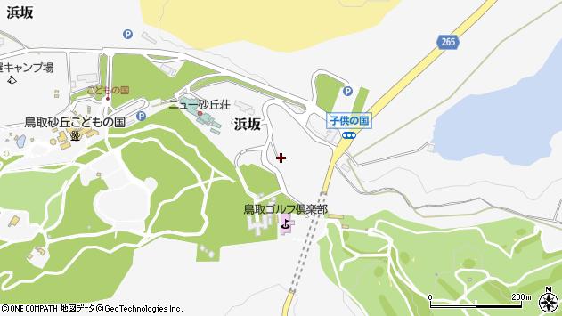 〒680-0001 鳥取県鳥取市浜坂の地図