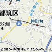 神奈川県横浜市都筑区桜並木20