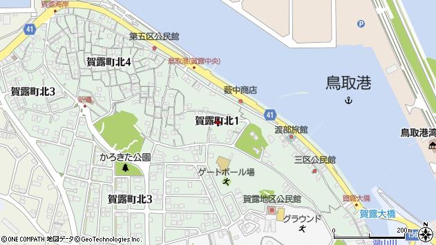 〒680-0907 鳥取県鳥取市賀露町北の地図