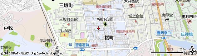 兵庫県豊岡市桜町周辺の地図