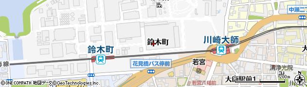 神奈川県川崎市川崎区鈴木町周辺の地図