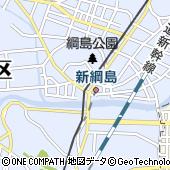 株式会社銀座コージーコーナー 綱島店