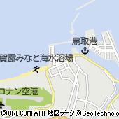鳥取県鳥取市賀露町西4丁目1803-2