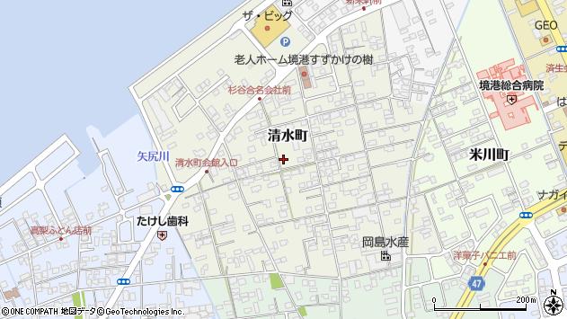 〒684-0001 鳥取県境港市清水町の地図