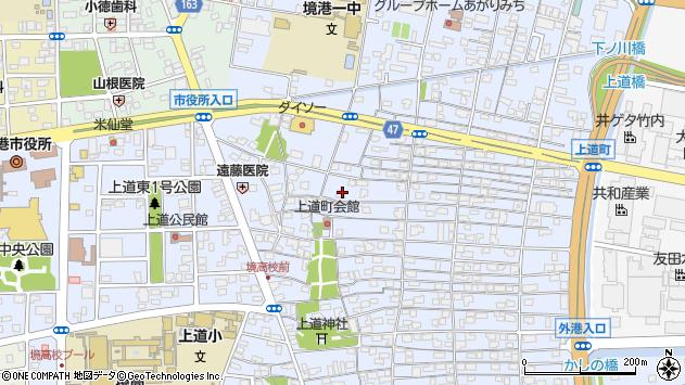 〒684-0033 鳥取県境港市上道町の地図