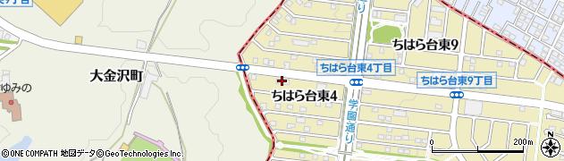 千葉県市原市ちはら台東4丁目周辺の地図